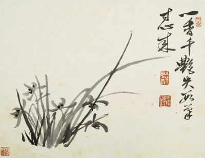 Chinese Painting / Calligraphy