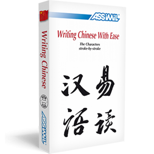 assimil-writing-chinese-with-ease